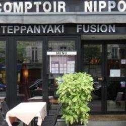 Au Comptoir Nippon