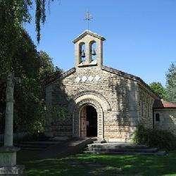 Chapelle Foujita Reims