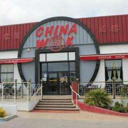 Restaurant China Wok - 1 -