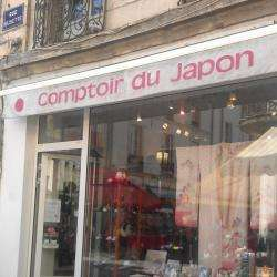Comptoir Du Japon Dijon