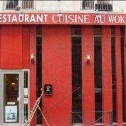 Cuisine Au Wok Lyon