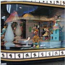 Disney Store Coquelles