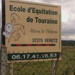Ecole D'équitation De Touraine Véretz