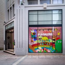 Galeries Lafayette Bordeaux - L'homme  Bordeaux