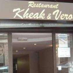 Kheak Et Vero