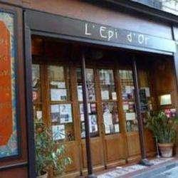 Restaurant l'epi d'or - 1 -
