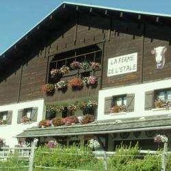 Fromagerie La Ferme de l'Etale - 1 -