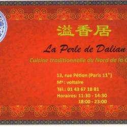 La Perle De Dalian (ex Chez Tony)