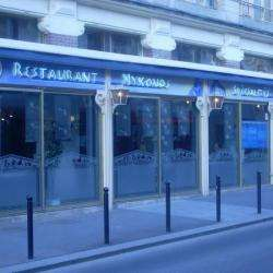 Restaurant le Mykonos - 1 -