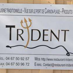 Restaurant Le Trident - 1 -