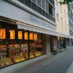 Librairie Librairie Papèterie Pleine Lune - 1 -