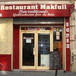 Restaurant Makfull - 1 -