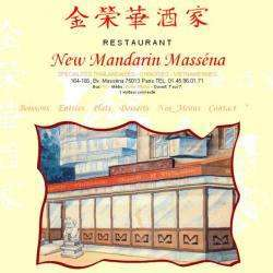 New Mandarin Massena