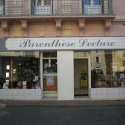 Librairie Parenthese Lecture - 1 -
