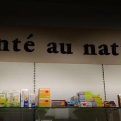 Pharmacie Du Lancier