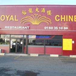 Royal Chine Claye Souilly