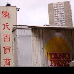 Supermarché Tang Frères