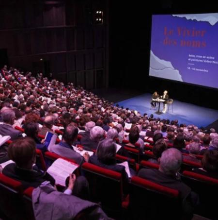 Théâtre National Populaire Villeurbanne
